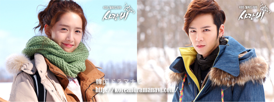 愛の雨、チャングンソクとユナ、愛の雨VSファッション王、2012年3月韓国ドラマ勝者は?