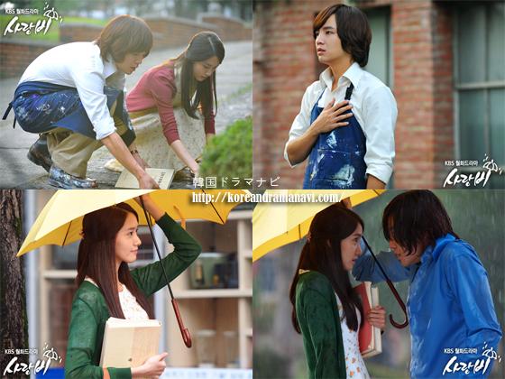愛の雨、愛の雨動画予告編公開、チャングンソクとユナの感性的な1次ティーザー公開