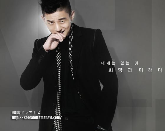ファッション王 ユアイン 愛の雨VSファッション王、2012年3月韓国ドラマ勝者は?