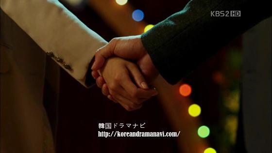 ラブレインあらすじ、ラブレイン2話、チャングンソクとユナの恋の行方は?