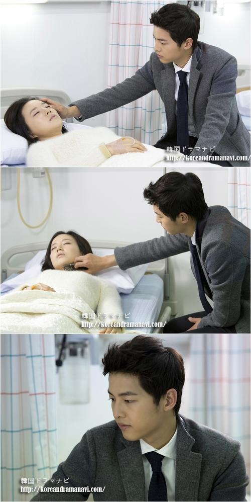優しい男あらすじ13話!ムンチェウォンの記憶が戻ってきたらソンジュンギは?