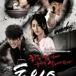 two weeks キャスト:イ·ジュンギ(チャンテサン役)、キム·ソヨン、パク·ハソン、ソン·ジェリム、リュ·スヨン