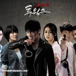 韓国ドラマ Two weeksのキャスト イジュンギ、父の愛で武装した新しい'逃亡者'予告