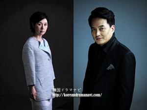 韓国ドラマ Two weeksのキャスト キムヘオクとチョミンギ、悪役コンビーを通じて眺める社会