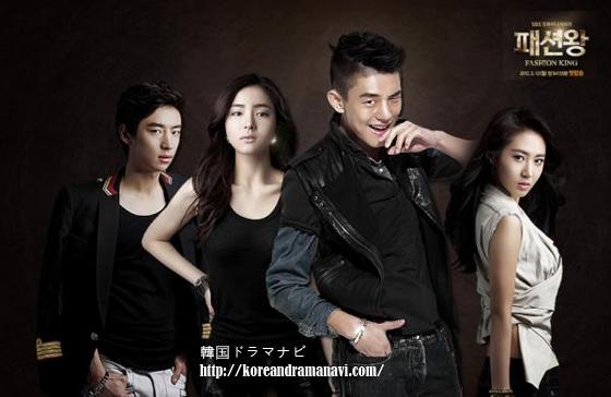 チャングンソク、ユアイン、愛の雨VSファッション王、2012年3月韓国ドラマ勝者は?